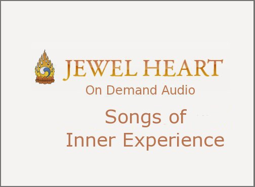 Songs of Inner Experience