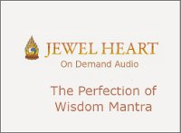The Perfection of Wisdom Mantra
