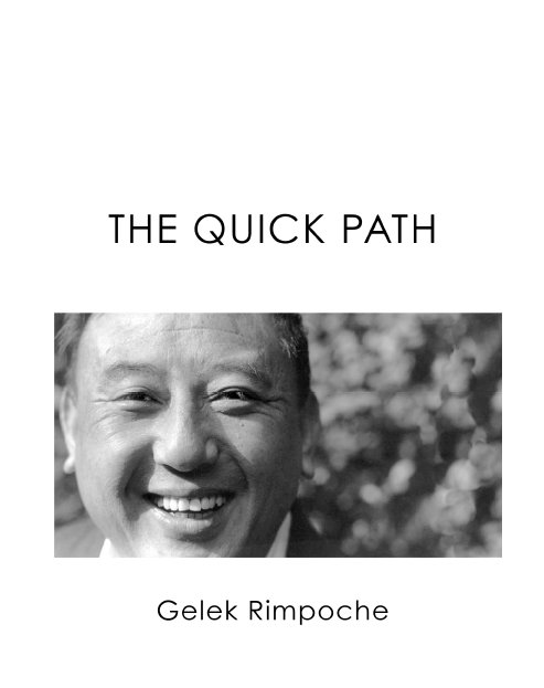 The Quick Path