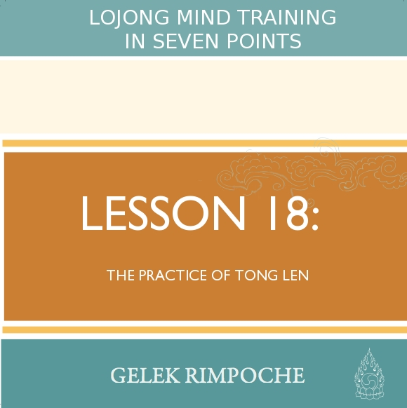 The Practice of Tong Len