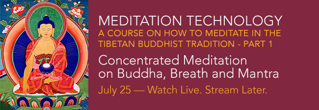 Meditation Technology: How To Meditate Part 1