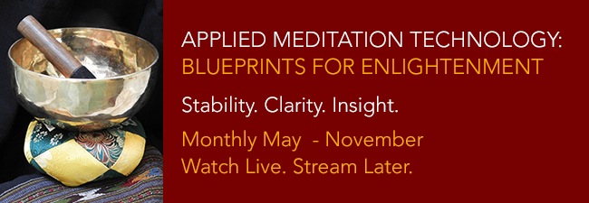 Applied Meditation Technology Homepage Page B banner 05to11.21